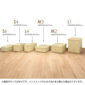 Photo of パンダンのモジュール収納ケース ナチュラル L1 アジア工房 :11379:ELEMENTS – 通販 – Yahoo!ショッピング