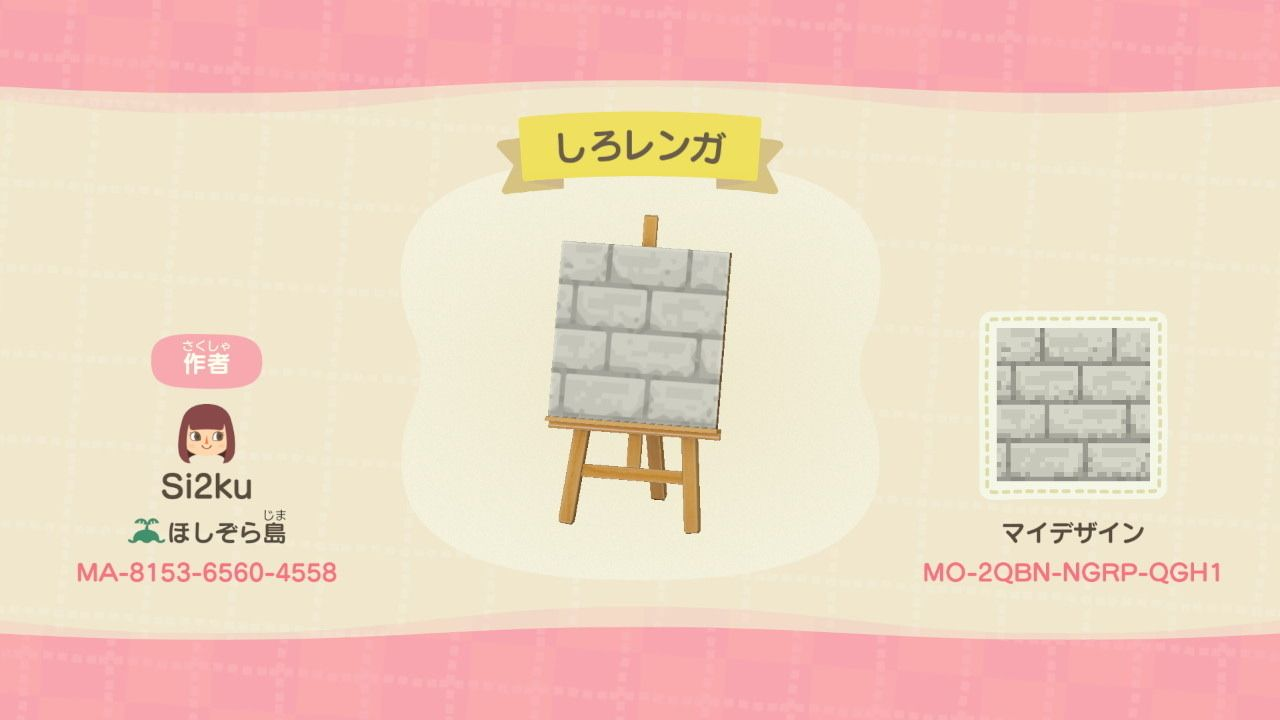 Acnh Designs White Bricks By Si2ku New Animal Crossing Animal Crossing 3ds Animal Crossing Game