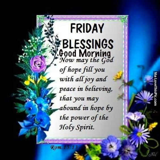 Good Weekend Blessings Friday Morning Quotes