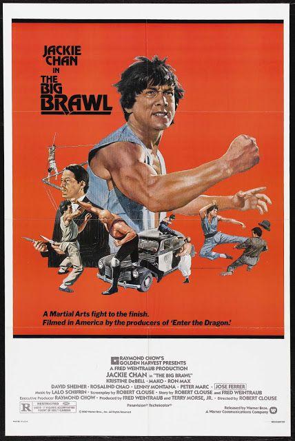 Battle Creek Brawl - Sha shou hao (1980)  #80s #HongKong #Typography #Poster #Illustration #Movie #VersionUSA