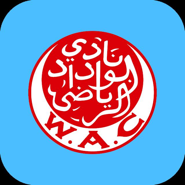 Download Icon Wydad Club Maroc Svg Eps Png Psd Ai Vector Sports Illustrations Design Sport Illustration Sport Poster Design