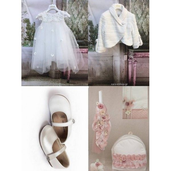 459a9f659ce Πακέτο βάπτισης κορίτσι Χειμερινό με φόρεμα-βαπτιστικό σετ και παπούτσια  οικονομικό-ολοκληρωμένο, Ολοκληρωμένη