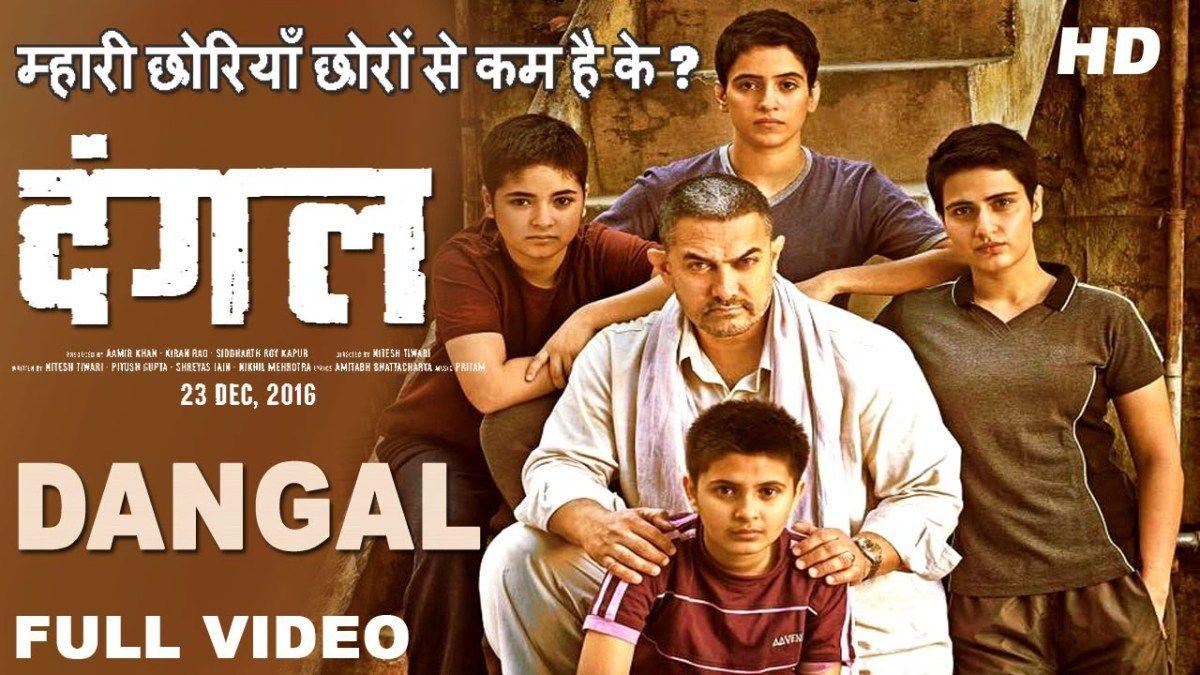 Dangal 2016 Full Hindi Movie Online Download Hd Free Aamir Khan