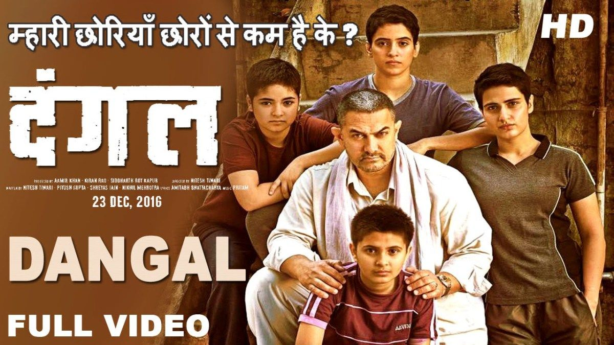 Download Fit Dangal HD Movie Torrent 2016