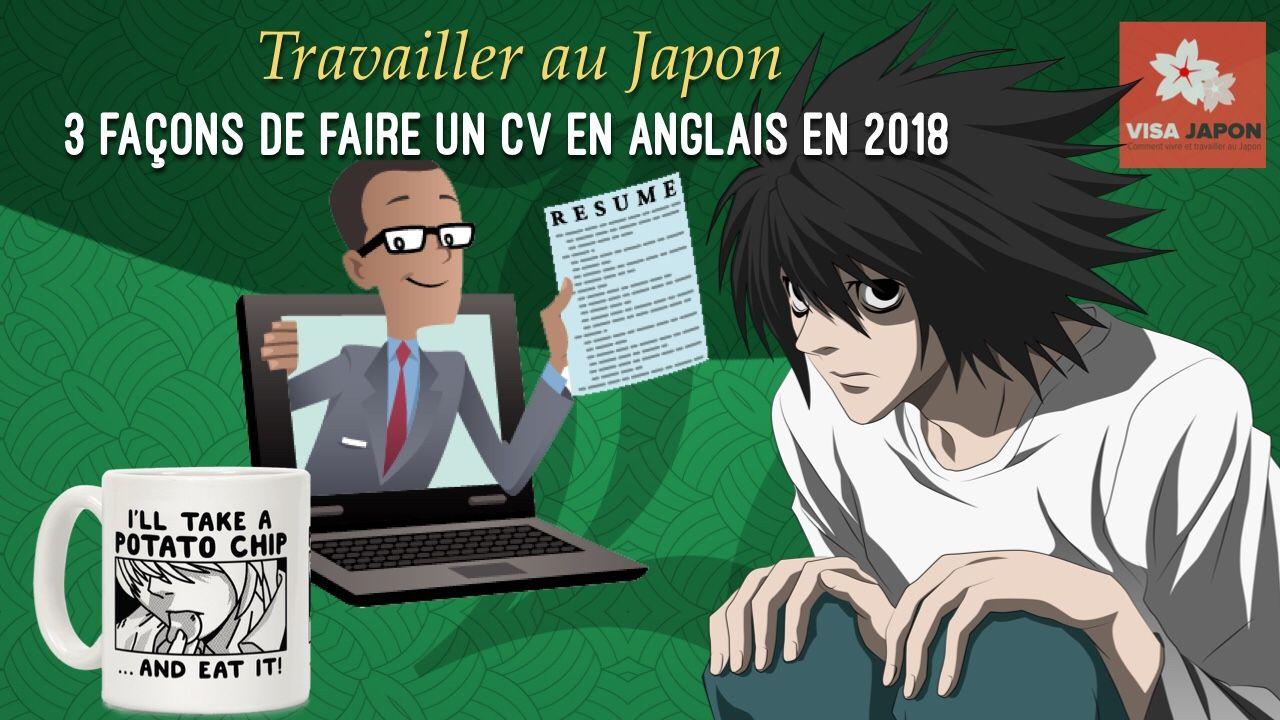 Travailler au Japon 3 façons de faire un cv en anglais