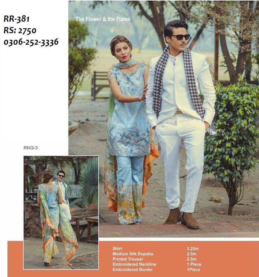 designer suits for women, salwar suit, suits for women, salwar ...