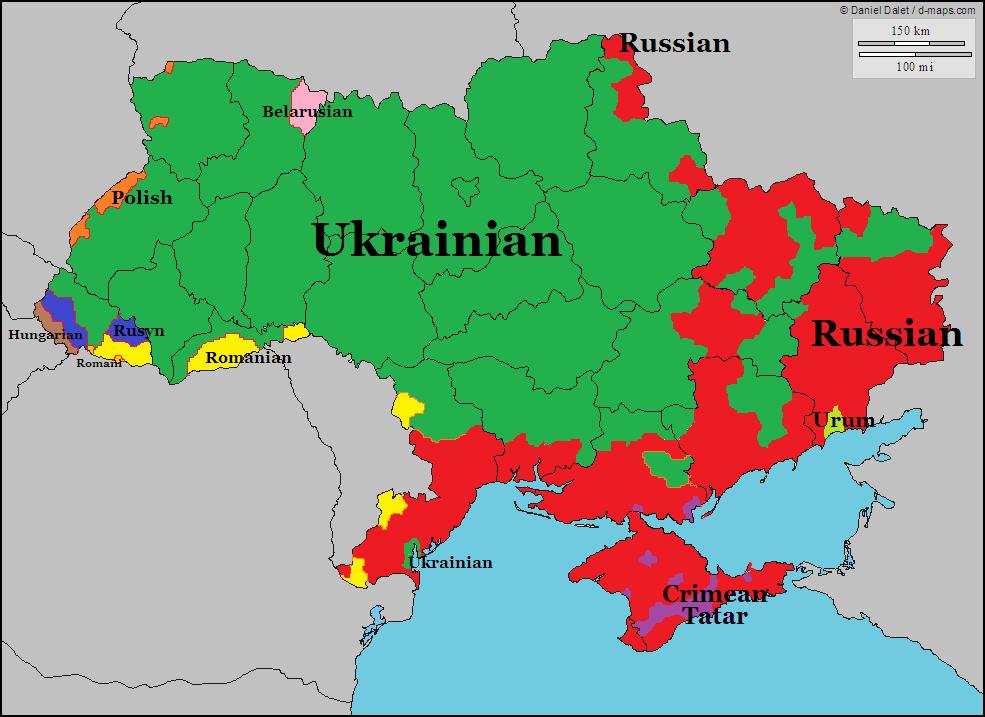 Languages of ukraine maps pinterest ukraine language and map languages of ukraine sciox Image collections