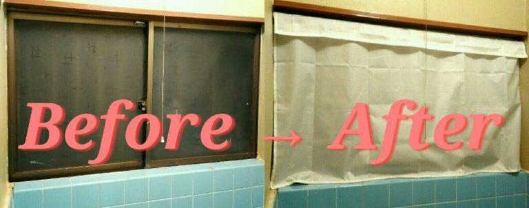 寒いお風呂の窓にシャワーカーテンで防寒対策 賃貸 一軒家 シャワー