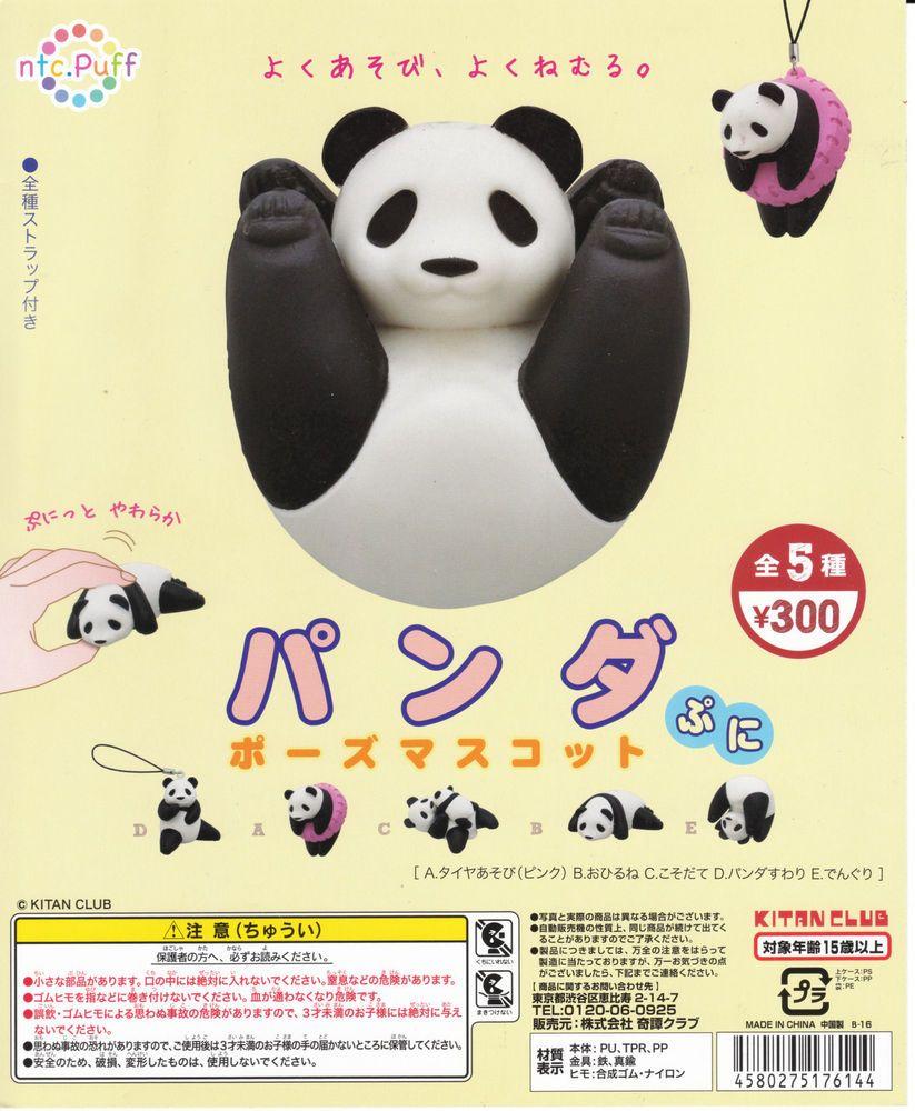 Panda Puni Pose Mascot Figurine 5pcs set Gashapon Japan KITAN CLUB