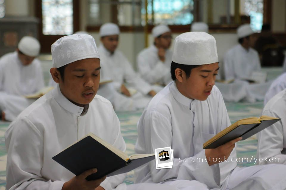 Al-Qaim Quran Academy | Learn the Holy Quran Online