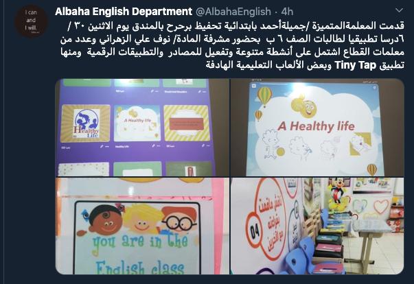 Albaha English Department On Twitter Teaching Education Student