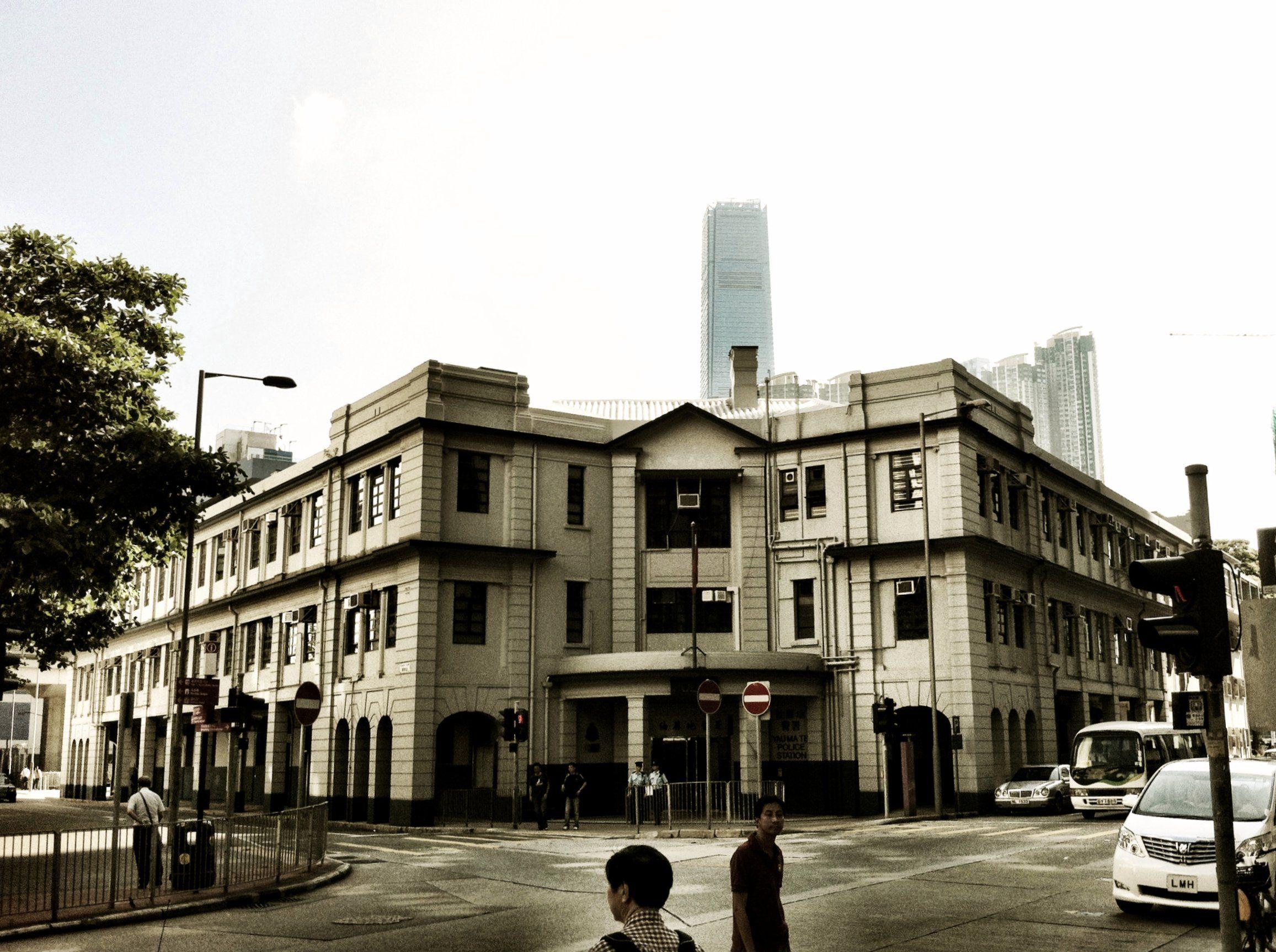 Yau Ma Tei Police Station - 627 Canton Rd. Kowloon. Hong Kong. Built in 1922. it's just around the corner fr…   The neighbourhood. Yau ma tei ...