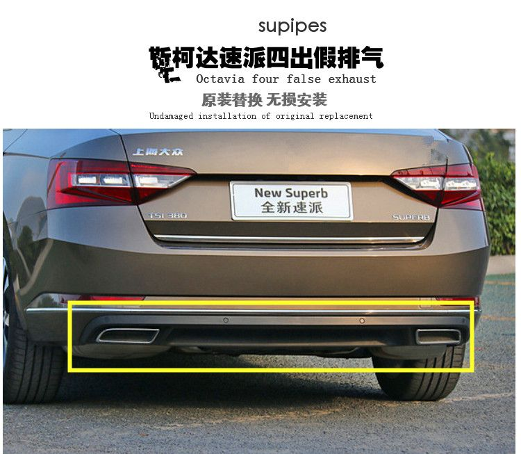 Abs Chrome Rear Bumper Cover Trim Plastic Bumper Bars Front And