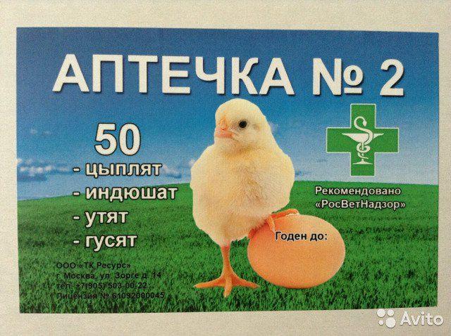 Купить транспортер на авито в москве фольксваген транспортер т4 бу купить москва