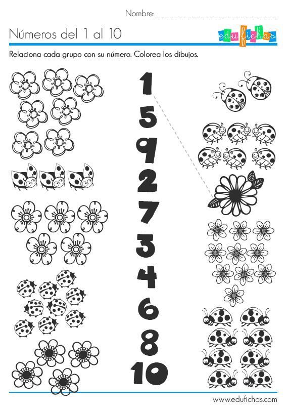 números del 1 al 10 | skaits | Pinterest | Math, Worksheets and School