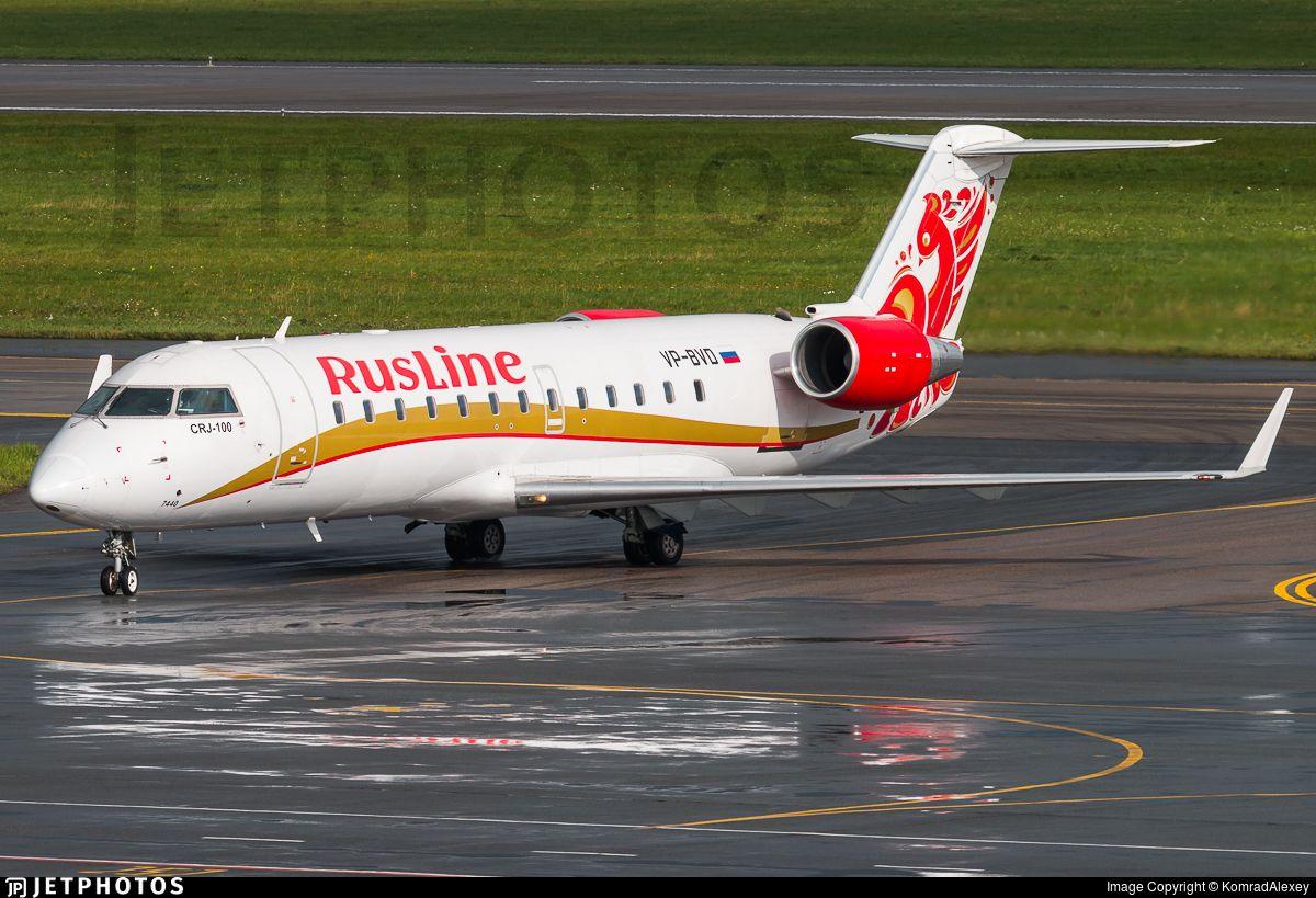 Airline Rusline Registration VPBVD Aircraft Variant