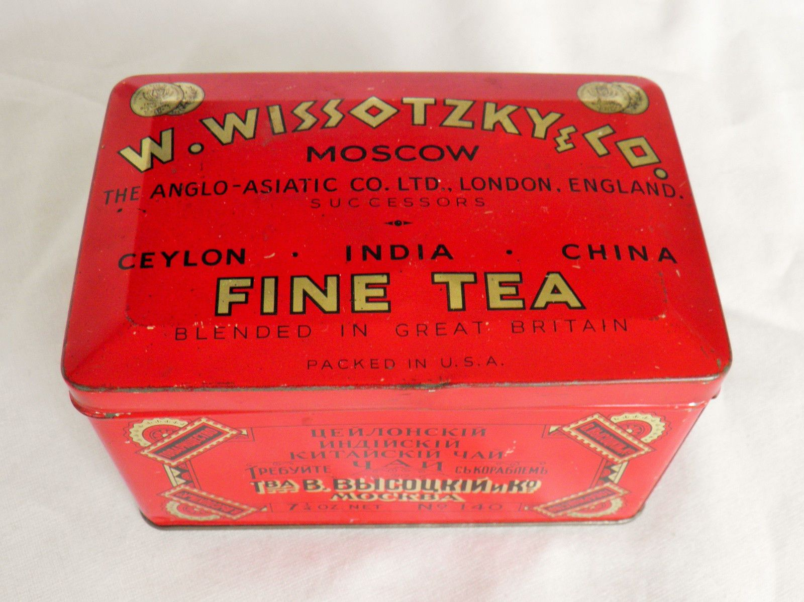 W Wissotzky Russian Tea Tin Can Red Gold Trim Metal Container 1940 S Tea Tins Tea Tin Boxes Russian Tea