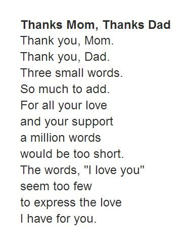 Poems About Loving Your Parents | Happy Parents' Day Poems - Free ...