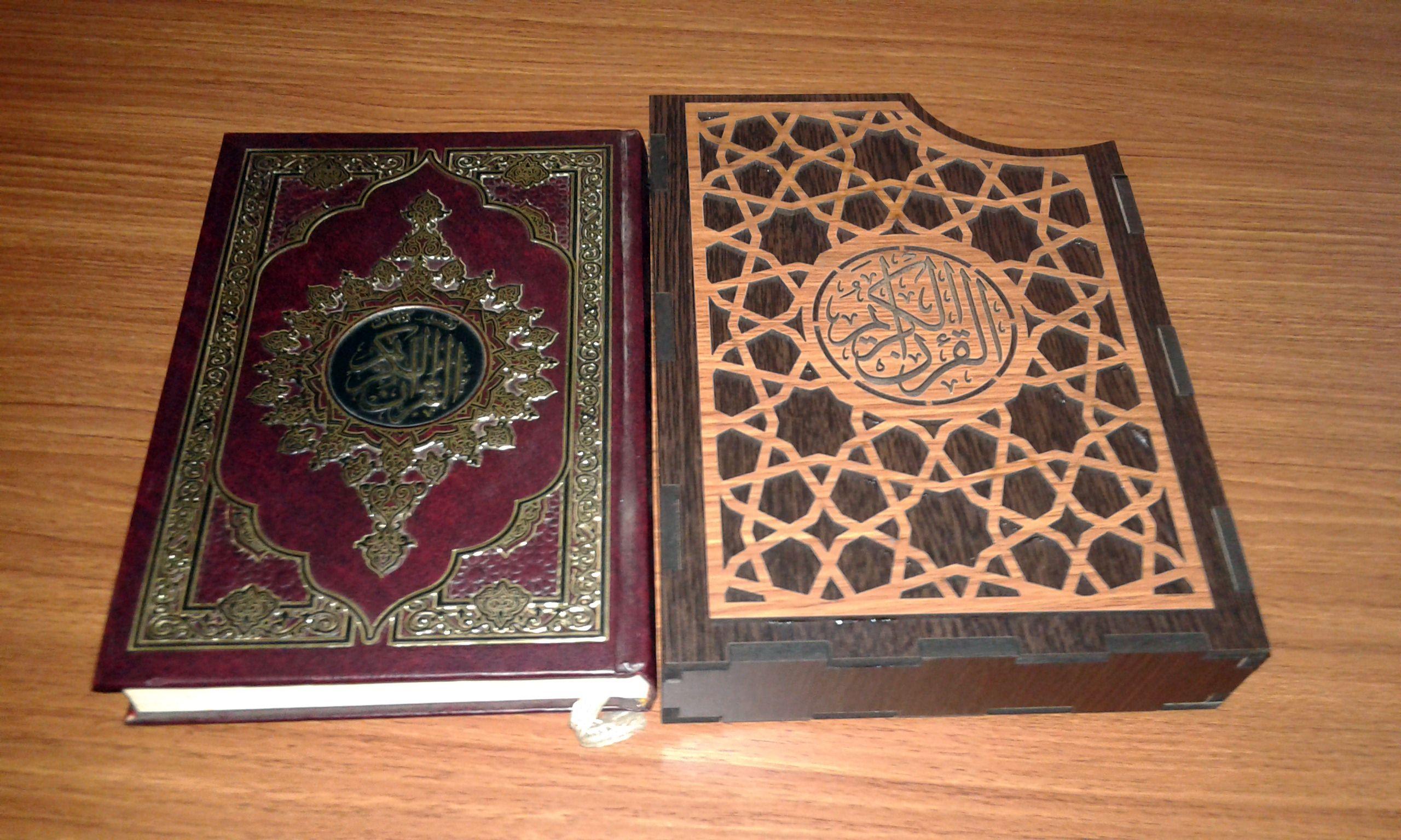 بيت حافظة القرآن الكريم ارابيسك Projects To Try Carving Decorative Tray