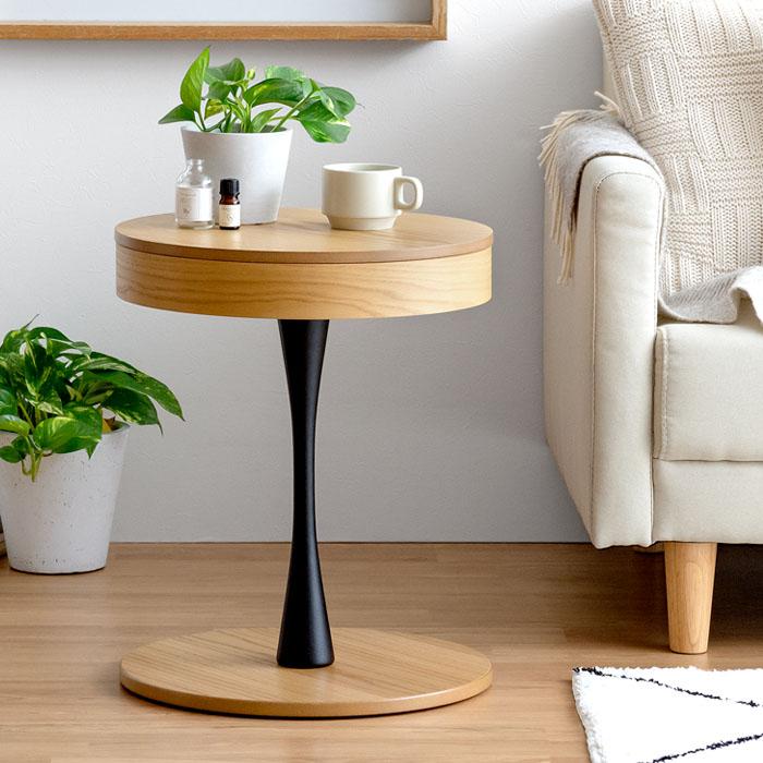 収納付き 丸型サイドテーブル simon(シモン)|【公式】北欧インテリア ...