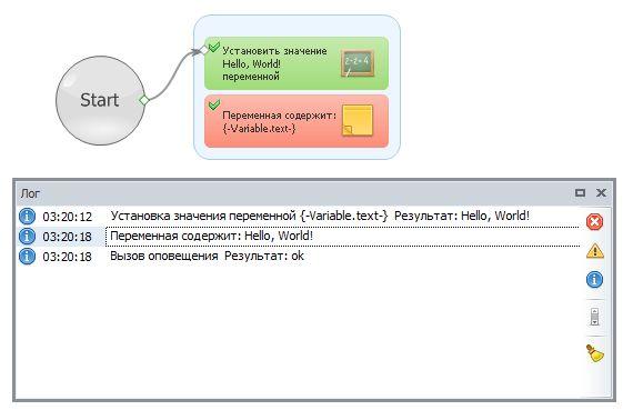 Свой C# код в Зеннопостере для обработки строк