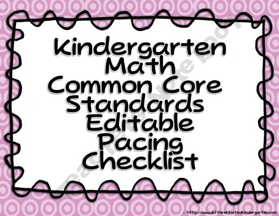 A-Differentiated-Kinder Shop -   Teachers Notebook