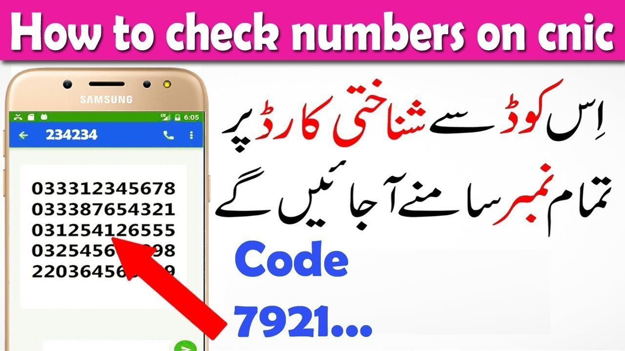 Top secret codes for mobile network how to check numbers on