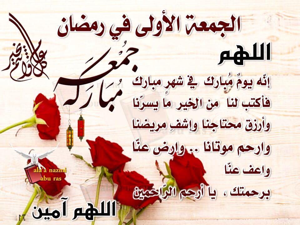 Desertrose Ramadan Kareem Ramadan Kareem Ramadan Arabic Calligraphy