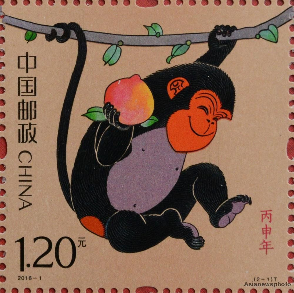 stamp year of the monkey