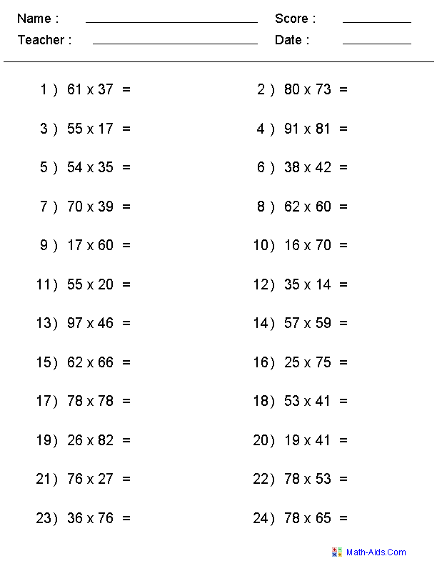 Multiplication Worksheets for 5th Grade – Math Tutoring Worksheets