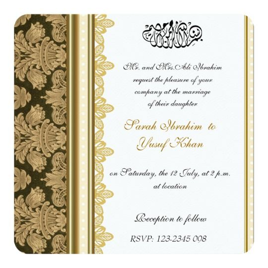 gold damask brocade muslim wedding card - Muslim Wedding Cards