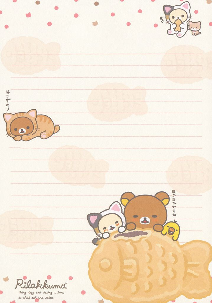 cat memo Notebooks & notepads: buy cheap notebooks and notepads online from the works up to 80% off memo pads, notebooks, refill pads and writing paper.