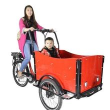 electric scooter seats on an adult tricycle - Google Search