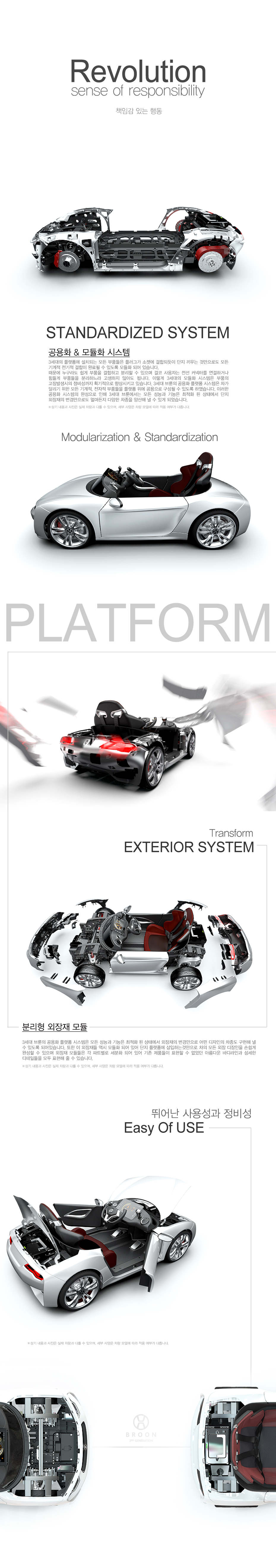 Crazy Upscale Car Toy from Korea(http://henes.co.kr)