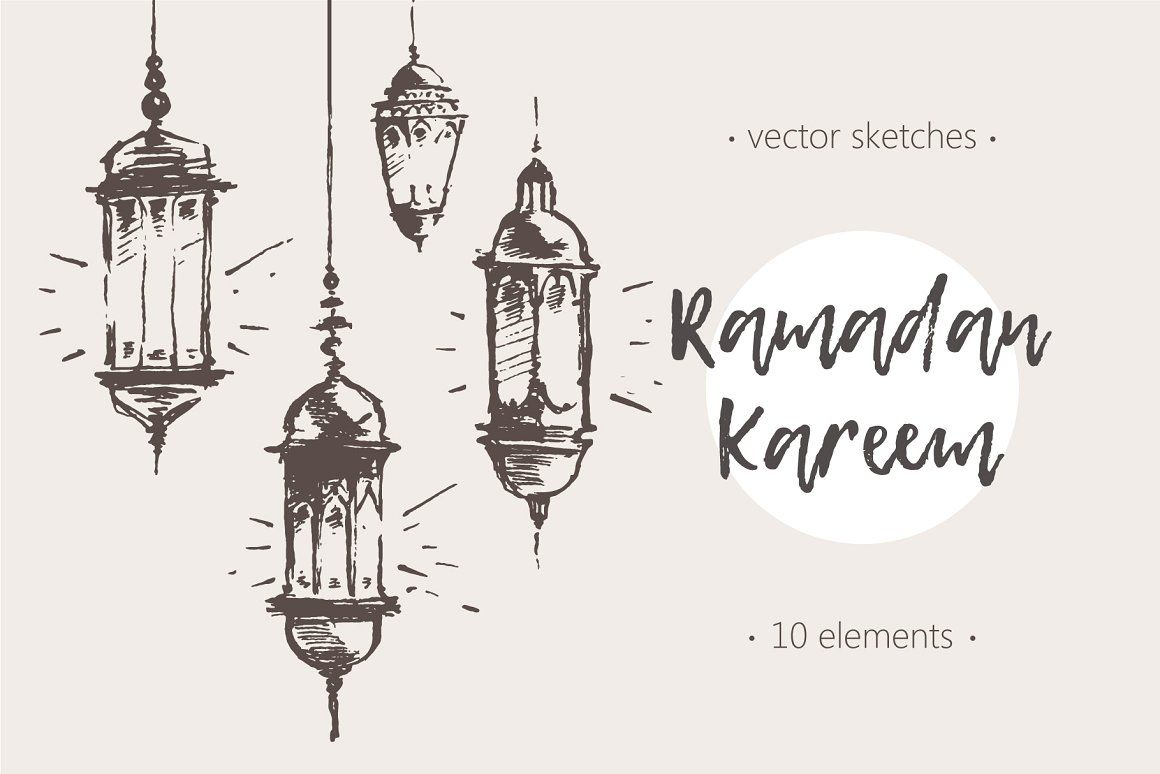 Big Set Of Ramadan Kareem Sketches With Images Ramadan Kareem