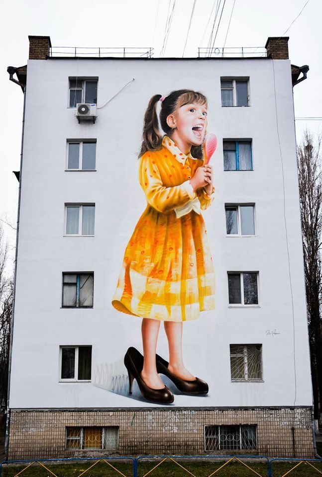 By the Sky Art Foundation #streetart #mural #graffiti #urban