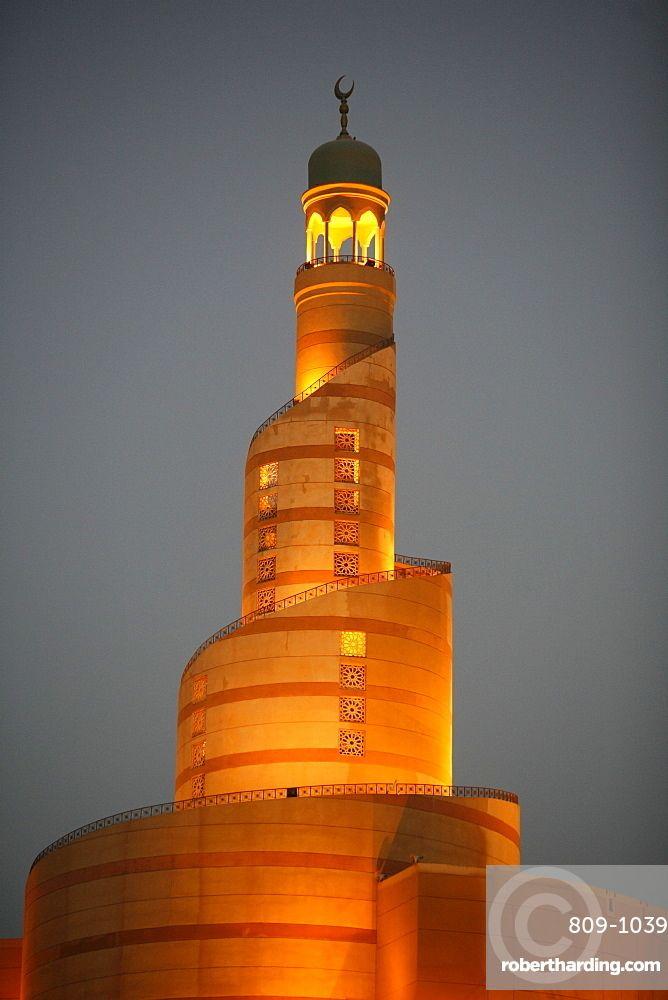 Doha Islamic Center, Doha, Qatar, Middle East