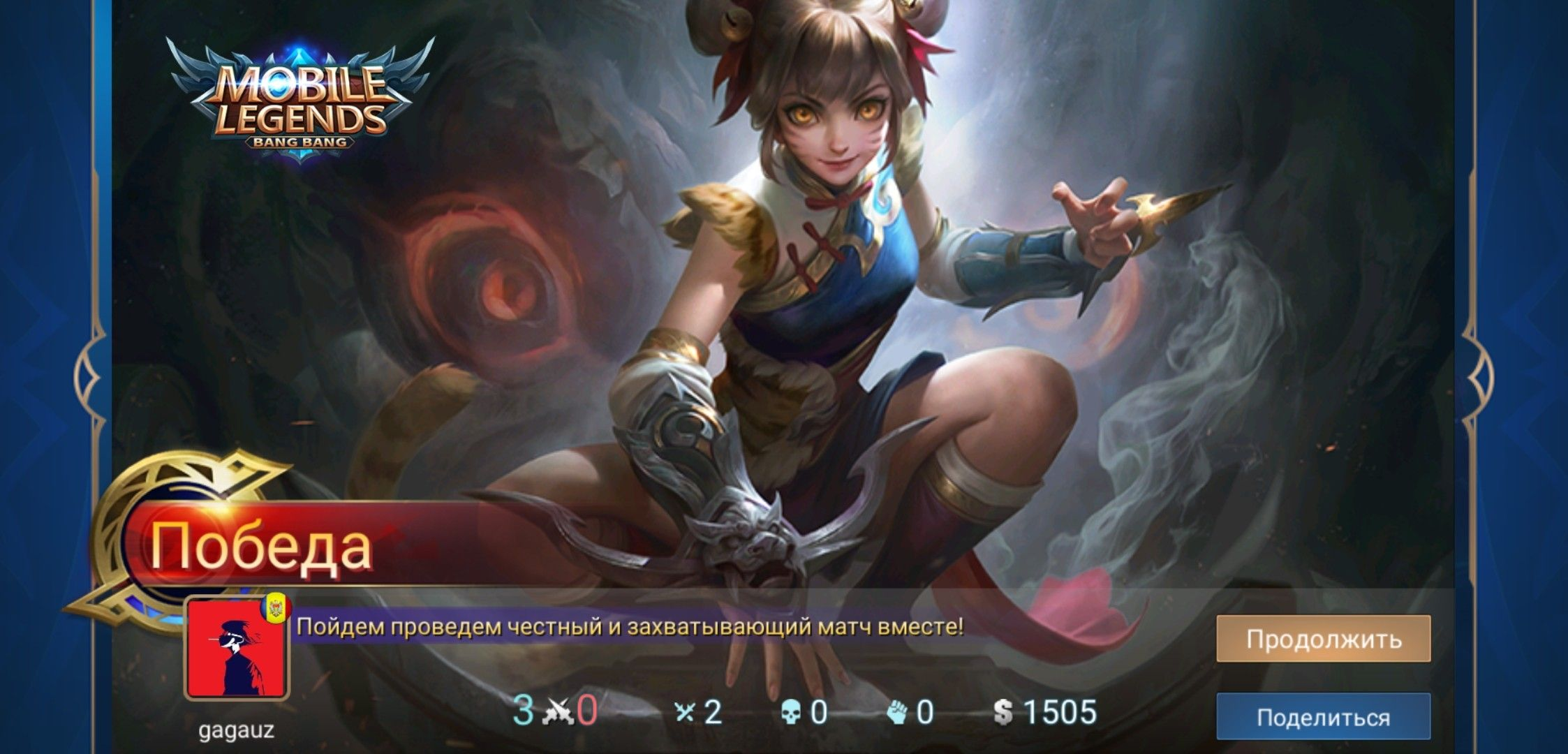 Pin by Iuliana on Mobile Legends in 2020 | Mobile legends ...