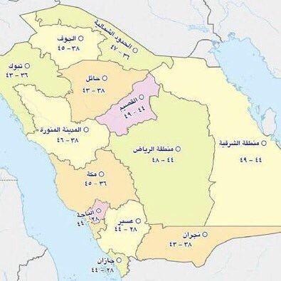 خبير فلكي درجات الحرارة التي تمر بها المنطقة ليست الأعلى و جمرة القيظ تبدأ الأحد المقبل السعودية الصيف Map News