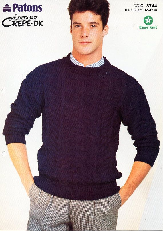 mens sweater knitting pattern pdf patterned ribbed jumper crew ...