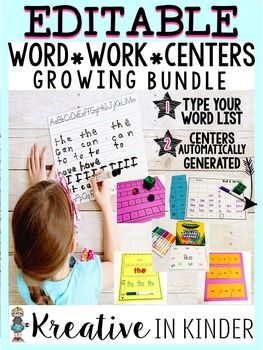 Sight Word Centers GROWING BUNDLE {Editable}! In this set, you will currently find 12 centers/activities, including: scavenger hunt, roll & write, rainbow writing, play dough mats, pocket chart words, spin & write, sight word puzzles, stamp & read, and more! $