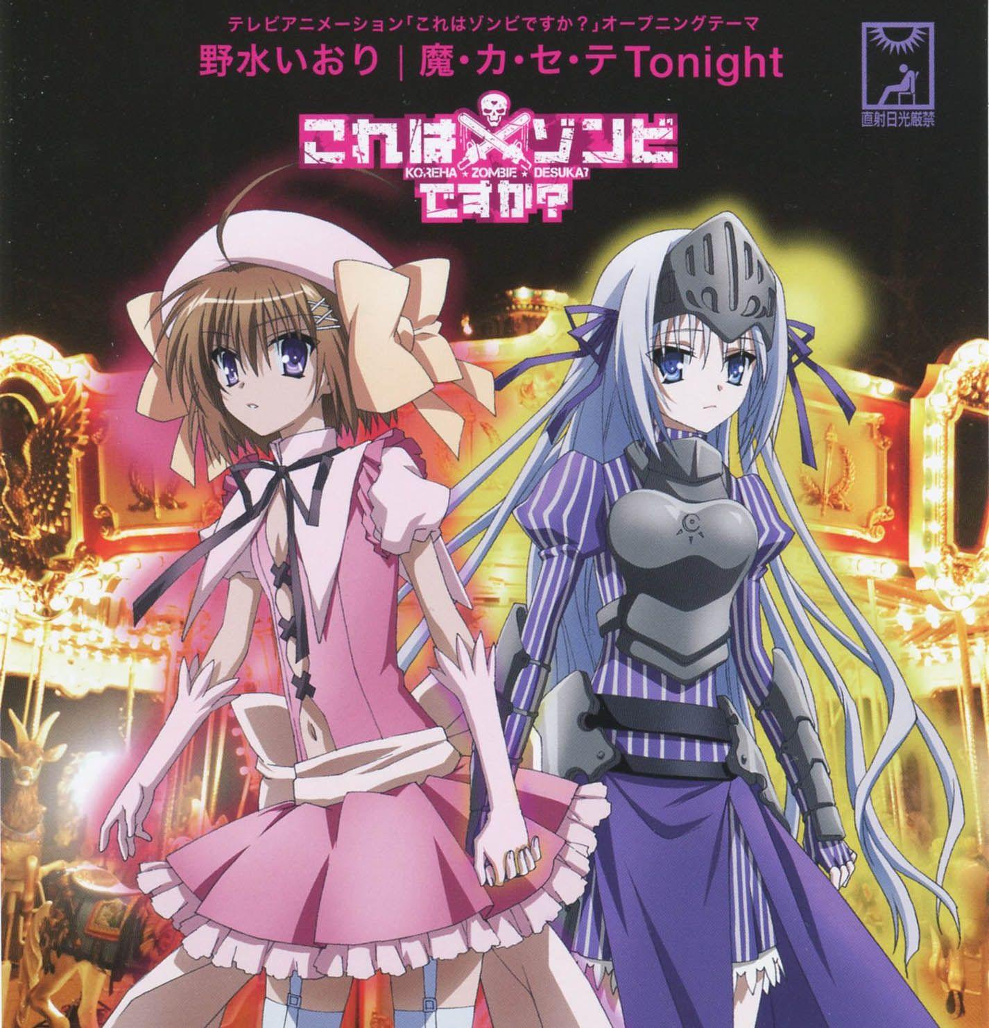 Kore Wa Zombie Desu Ka Haven T Seen This Yet But Really Want To Kore Wa Zombie Desu Ka Zombie Anime