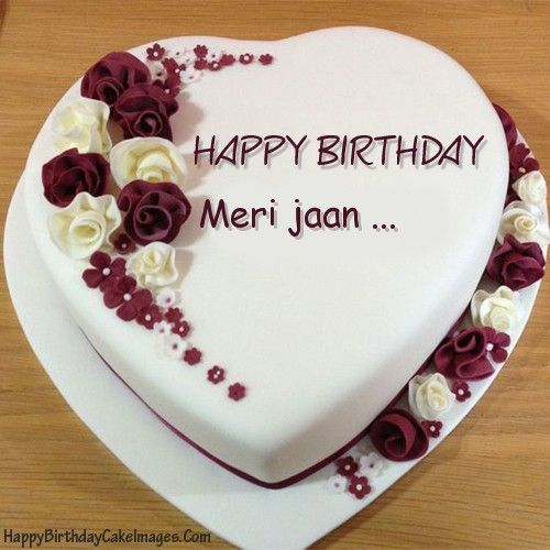 happy birthday my jaan cake image shareimages co