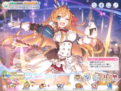 [Download] Princess Connect! ReDive (JP) QooApp Game