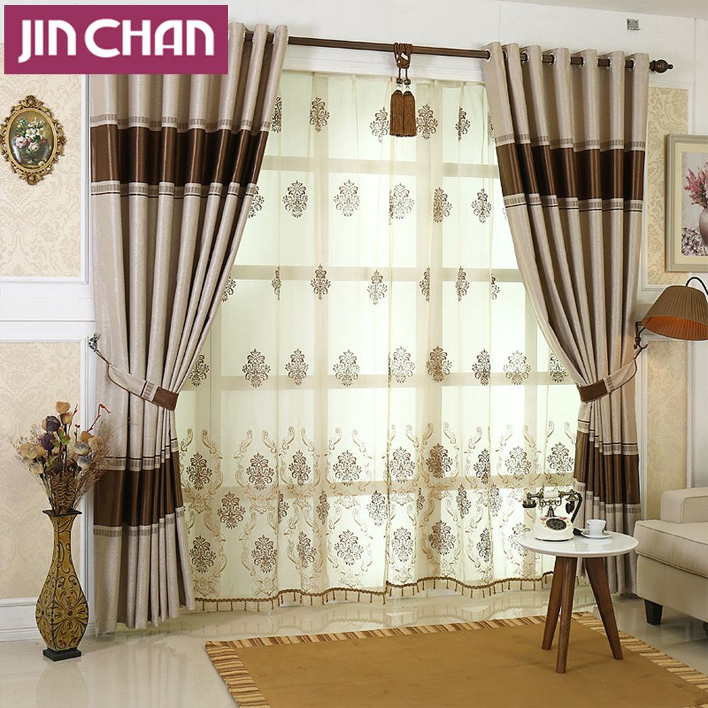 Europe Luxury Jacquard Blackout Window Curtains Drapes Shades For Simple Luxury Curtains For Living Room Decorating Inspiration