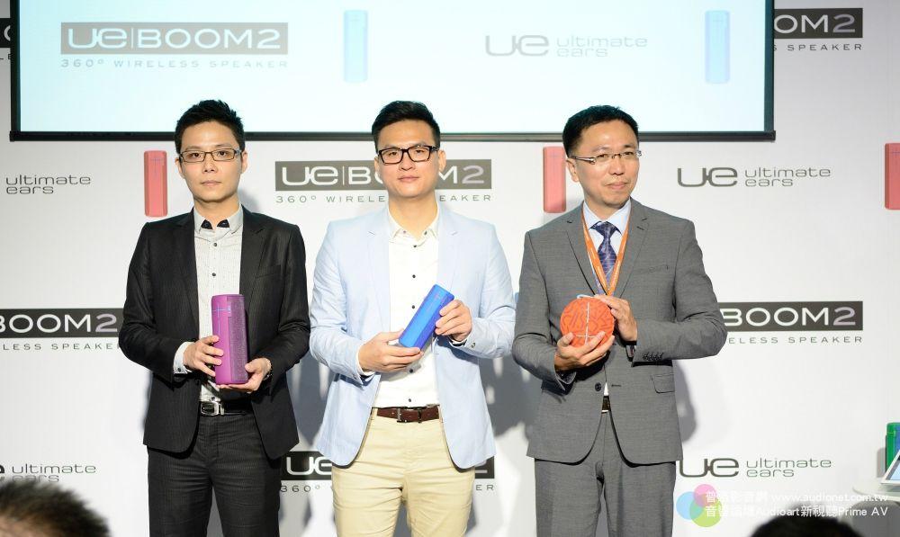 羅技電子旗下品牌之一的Ultimate Ears - UE BOOM 2 全面進化,開啟音樂共享新體驗 _新視聽-普洛影音網