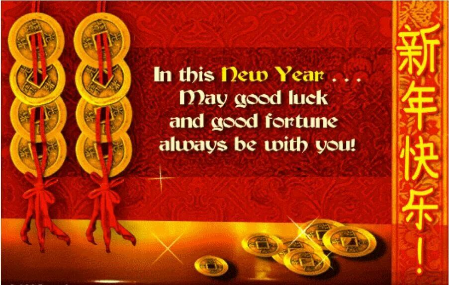 Good Luck Chinese New Year Greeting Happy Chinese New Year New Year Greetings