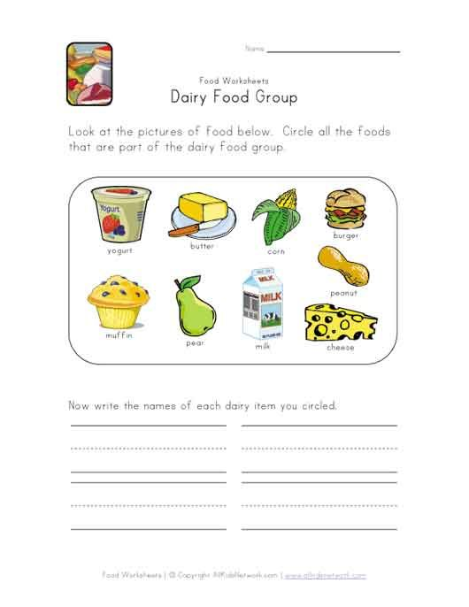 dairy food group worksheet for kids look at all the food pictures and circle only the pictures that are part of the dairy food group
