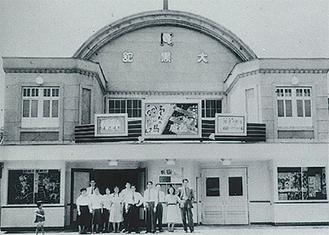 茅ヶ崎駅南口に昭和42年頃まであった映画館 大黒館 桑田佳祐の父が支配人で子供の頃はよく遊びに来た 景観 文化 大黒