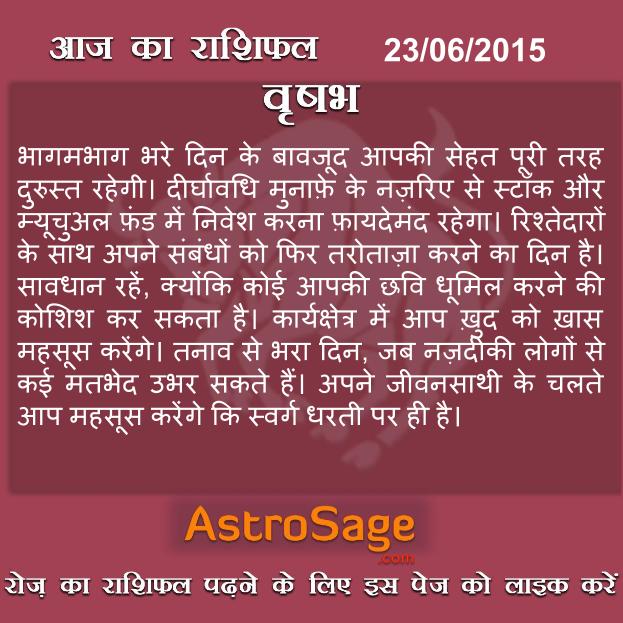 Free Horoscope & Astrology - Muhurat & Panchang 2018